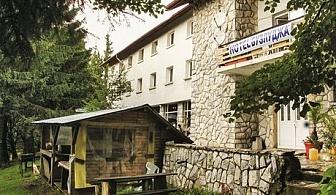 Уикенд край Казанлък в Хижа Бузлуджа НОВА с изхранване по избор на ТОП ЦЕНИ