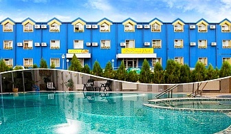Уикенд в Луковит! Нощувка на човек със закуска или закуска и вечеря + басейн и СПА пакет от хотел Дипломат парк***
