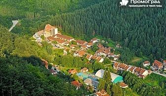 Уикенд в Луковска Баня, Сърбия (3 дни/2 нощувки със закуски и вечери) с Дениз Травел за 189 лв.