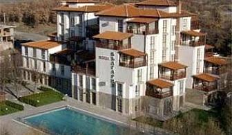 Уикенд оферта с минерален басейн, закуски и вечери за двама в Хотел България, Хасковски минерални бани