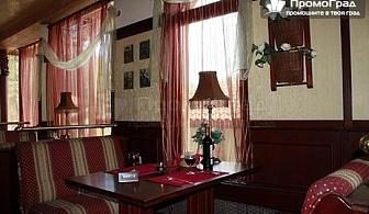 Уикенд в Пампорово. 3 нощувки (апартамент) със закуски и вечери за 3-ма или 2+2 във Форест Глейд.