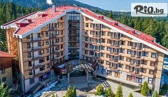 Уикенд почивка в Боровец до края на Ноември! 3 нощувки със закуски и вечери + басейн, от Хотел Флора 4*