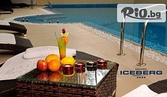 Уикенд почивка в Боровец! Нощувка със закуска и вечеря за до четирима + басейн и сауна, от Хотел Айсберг 4*