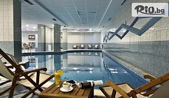 Уикенд почивка в Боровец през Ноември! 3 нощувки със закуски и вечери + басейн, от Хотел Флора 4*