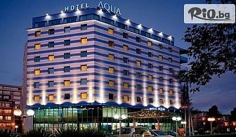 Уикенд почивка в Бургас до края на Октомври! 1, 2 или 3 нощувки със закуски + СПА и вътрешен басейн, от Хотел Аква 4*