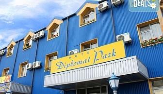 """Уикенд почивка с цялото семейство в Хотел Дипломат Парк в Луковит! 1 нощувка със закуска или закуска и вечеря, ползване на СПА пакет, разходка до пещерата Проходна и феномена """"Божиите очи"""", безплатно за дете до 6г."""