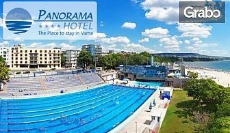 Уикенд почивка за двама във Варна! Нощувка със закуска