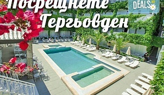 Уикенд почивка за Гергьовден в Гърция с Грийн Травел! 2 нощувки на база All inclusive в Bomo Club Olympic Kosma 3*, Ханиоти, възможност за транспорт