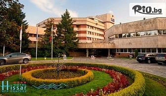 Уикенд почивка в Хисаря до края на Ноември! Нощувка със закуска + СПА и минерален басейн, от СПА хотел Хисар 4*