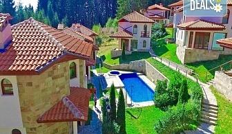 Уикенд почивка в хотел Форест Глейд 2*, Пампорово! 2 нощувки със закуски и вечери, ползване на СПА с минерална вода!