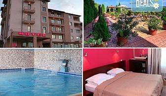 Уикенд почивка в Хотел Тайм Аут 3*, Сандански! 1 нощувка със закуска и вечеря, ползване на закрит басейн, джакузи с минерална вода и парна баня, безплатно за дете до 5г.