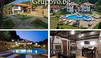 Уикенд почивка в комплекс Българка, близо до Трявна. Промоции за двудневни пакети по избор на цени от само 40 лв.