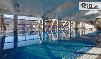 Уикенд почивка край Банско до края на Януари! Нощувка със закуска + СПА с вътрешен басейн, от Ваканционен Клуб Реденка 3*