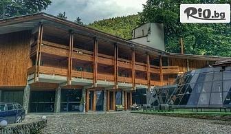 Уикенд почивка край Рилския манастир през Май! Нощувка със закуска и вечеря /по избор/ + Spa andamp; Welness зона, от Rilets Resort and Spa 4*