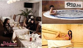 Уикенд почивка край Троян! Нощувка със закуска + басейн и СПА център, от СПА хотел Шипково 3*
