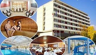 Уикенд почивка с МИНЕРАЛЕН БАСЕЙН и сауна + нощувка със закуска в СПА хотел Аугуста, Хисаря