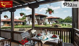 Уикенд почивка за празника на еленския бут в Еленския Балкан! 2 нощувки със закуски и вечери, от Хотел Еленски ритон 3*