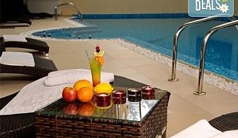 Уикенд почивка през есента в хотел Айсберг 4*, Боровец! 1 нощувка със закуска и вечеря, ползване на басейн, сауна и фитнес!