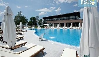 Уикенд почивка в СПА Хотел Белчин Гардън, к.к. Белчин бани! Нощувка със закуска/ закуска и вечеря, минерални басейни, SPA & Wellness център, паркинг, Wi-Fi