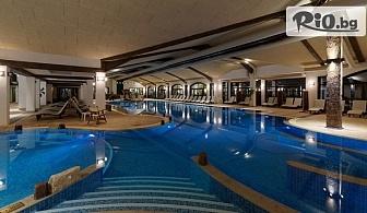 Уикенд почивка в Старосел през Юни! Нощувка със закуска и вечеря в Тракийска резиденция 4*, винен тур + ползване на СПА и минерални басейни, от Комплекс Старосел