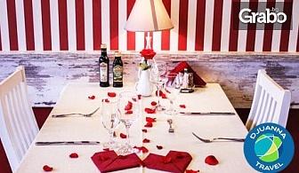 Уикенд почивка за Свети Валентин в Сърбия! Нощувка със закуска в Хотел Solaris Resort****, Върнячка Баня