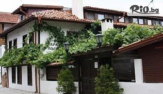 Уикенд почивка във Велинград! 2 нощувки със закуски и 1 вечеря за ДВАМА, от Семеен хотел Старата къща