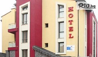 Уикенд почивка във Велинград през есента! Нощувка със закуска за Двама + джакузи, сауна и парна баня, от Хотел St. George 3*