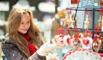 Уикенд преди Коледа в Кавала и Коледното градче Онируполи в Драма! 1 нощувка със закуска в хотел Esperia 3*, транспорт и водач от Запрянов Травел