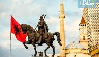 Уикенд през май в Охрид, Скопие, Тирана и Дуръс! 2 нощувки със закуски, транспорт и екскурзовод от Поход!