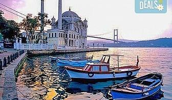 Уикенд през юли или август в Истанбул и Одрин на супер цена! 2 нощувки и закуски, транспорт всеки четвъртък и водач от Глобус Турс
