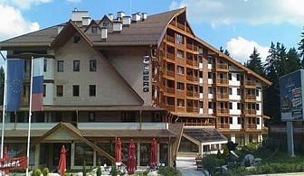 Уикенд през Юни в Боровец! Нощувка, закуска и вечеря за ДВАМА + басейн и сауна в хотел Айсберг****