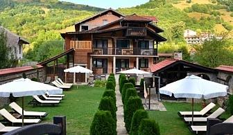 Уикенд в Рибарица! 2 нощувки със закуски и вечери в Семеен хотел Къщата***