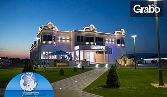 Уикенд в Сърбия! Нощувка със закуска и вечеря в Лесковац