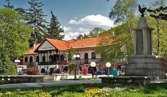 Уикенд в Сокобаня, Сърбия, през декември с Джуанна Травел! 1 нощувка във VIlla Palma със закуска, обяд и вечеря с жива музика и напитки, транспорт и водач!