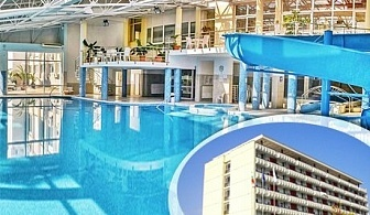 Уикенд в СПА хотел Аугуста, Хисаря! Нощувка за двама със закуска и вечеря + минерален басейн и сауна