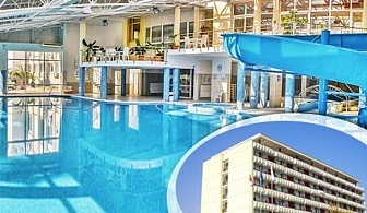 Уикенд в СПА хотел Аугуста, Хисаря! 2 нощувки за двама със закуски + минерален басейн и сауна