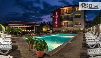 Уикенд СПА почивка във Велинград през Март! Нощувка със закуска за до ЧЕТИРИМА + басейни с минерална вода и СПА, от СПА хотел Енира 4*