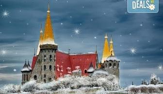 """Уикенд среща с Дядо Коледа в замъка в Равадиново - разходка за 4-членно семейство, връчване на подаръци и 10 снимки + игра """"Търсачи на съкровища"""" от събитието!"""