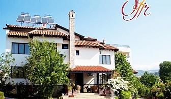 Уикенд вСандански! Нощувка за ДВАМА със закуска + парна баня и сауна от Бутиков хотел Офир