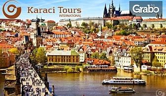 Уикенд в Златна Прага! Екскурзия с 2 нощувки със закуски, плюс самолетен билет