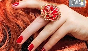 Украсете ноктите си с бляскавите цветове на гел лаковете на Bluesky и 2 декораци в салон Лаура стайл!