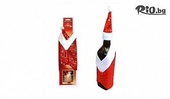 Украсете вашата трапеза! Коледна дреха и шапка с пайети за бутилка вино, шампанско или друг алкохол, от Svito Shop
