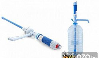 Улеснение за Вашето домакинство! Електрическа водна помпа само за сега за 12.40 лв. от Еwww.evromall.eu