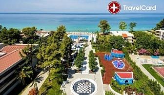 4* Ultra All Inclusive в хотел Potidea Palace, Халкидики