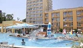 Ultra All Inclusive оферта 2019, с безплатен чадър и шезлонг на плажа след 17.08 в Хотел Астория-Орел, Сл. бряг