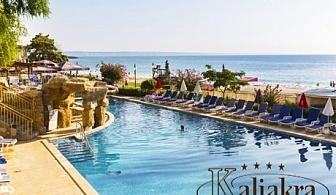 ULTRA ALL INCLUSIVE на ПЪРВА линия до края Май в хотел Калиакра Палас****, Златни Пясъци
