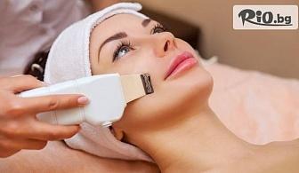 Ултразвуков пилинг на лице + маска и ампула, Мануално почистване на лице + ампула или Почистване на лице с диамантено микродермаамбразио, от BEL beauty studio