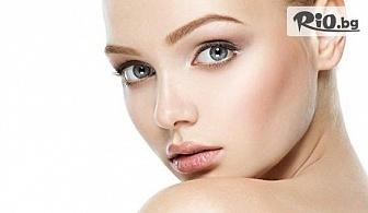 Ултразвуков пилинг на лице с микродермабразио, изглаждаща мезотерапия и подхранване, от Център Здраве и красота