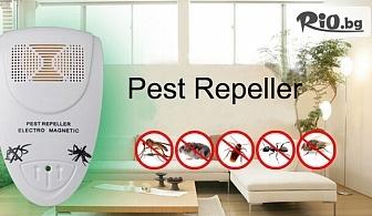 Ултразвуков уред за насекоми и гризачи Pest Repeller със 77% отстъпка, от Hipo.bg