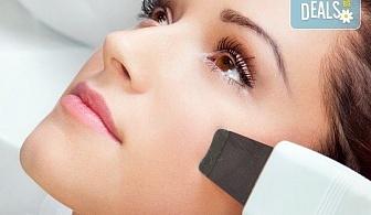 Ултразвукова шпатула за почистване на лице, нанотехнология за почистване и дезинкрустация от Веригата Дерматокозметични центрове Енигма!